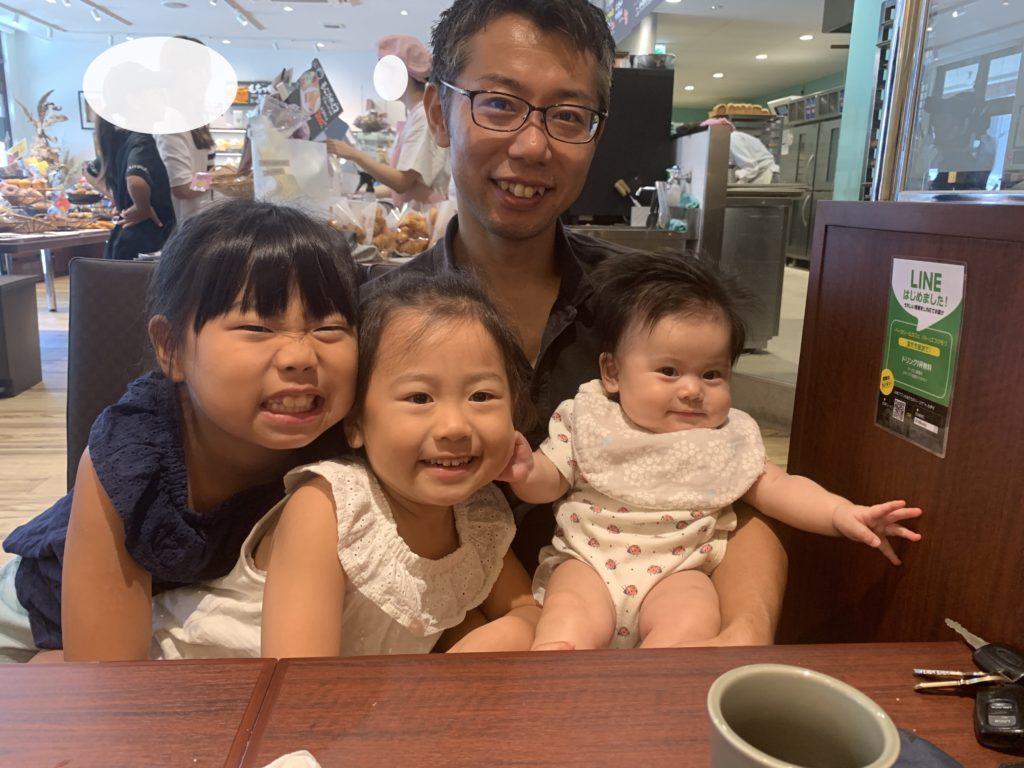 僕と3人の娘